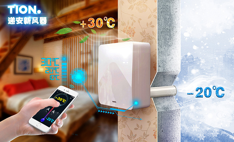 别墅新风系统解决方案-空气能热泵厂家